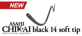 ASAHI CHIKAI black14 soft tip